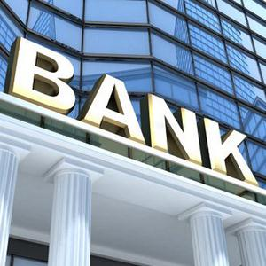 Банки Караты