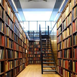 Библиотеки Караты