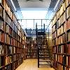 Библиотеки в Карате