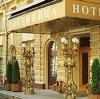 Гостиницы в Карате